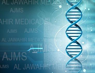 About Us | Al Jawahir Medical Supplies | Best Medical